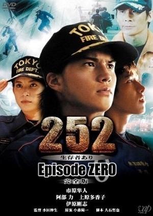252 Seizonsha Ari: Episode ZERO 2008 (Japan)