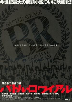 Battle Royale 2000 (Japan)