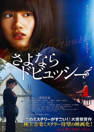 Goodbye Debussy 2013 (Japan)