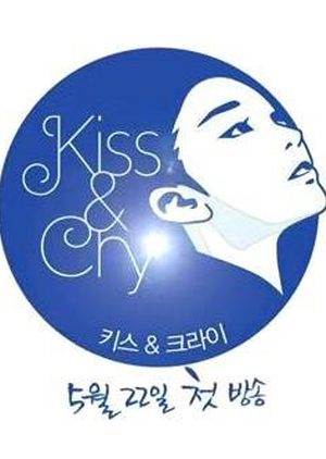 Kim Yuna's Kiss & Cry 2011 (South Korea)