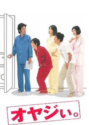 Oh, Dad! 2000 (Japan)