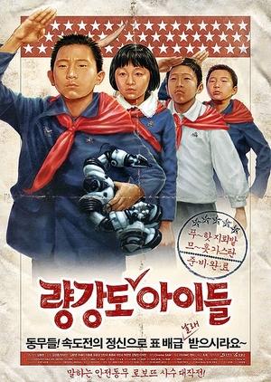 Ryang-kang-do: Merry Christmas, North! 2011 (South Korea)