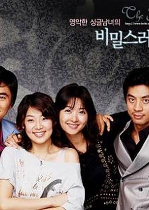 The Secret Lovers 2005 (South Korea)