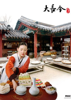 Jewel in the Palace 2003 (South Korea)