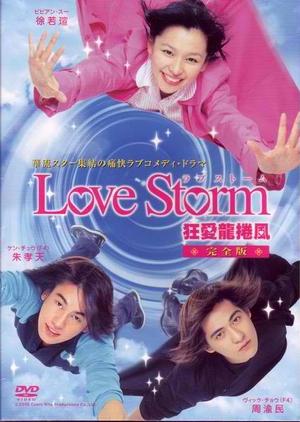 Love Storm 2003 (Taiwan)
