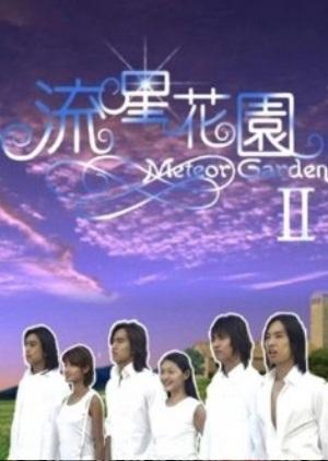 Meteor Garden II 2002 (Taiwan)