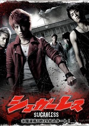 Sugarless 2012 (Japan)