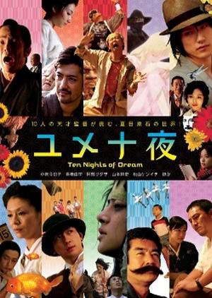 Ten Nights Of Dreams 2007 (Japan)