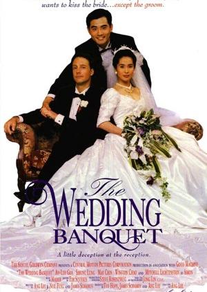 The Wedding Banquet 1993 (Taiwan)