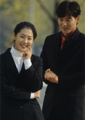 White Christmas 1997 (South Korea)