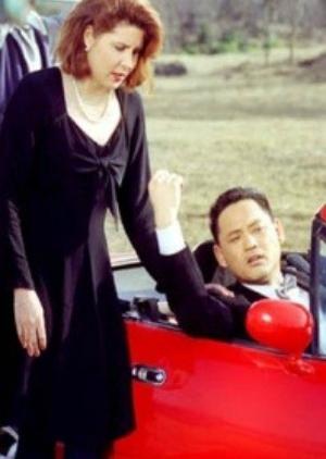 Here He Comes 1994 (South Korea)