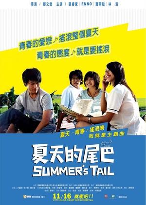 Summer's Tail 2007 (Taiwan)