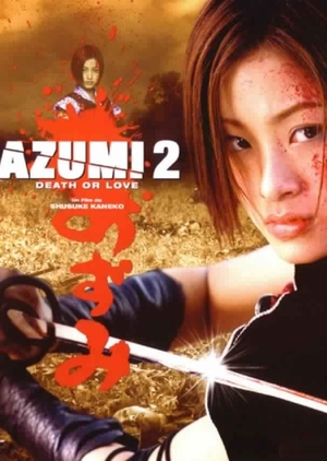 Azumi 2: Death or Love 2005 (Japan)