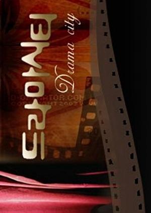 Drama City: To William 2003 (South Korea)