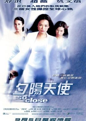 So Close 2002 (Hong Kong)