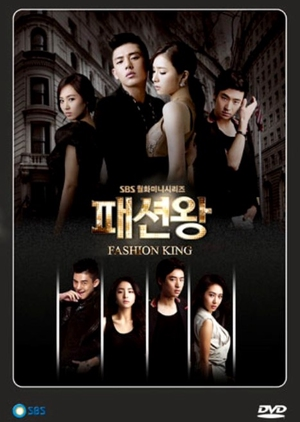 Fashion King 2012 (South Korea)
