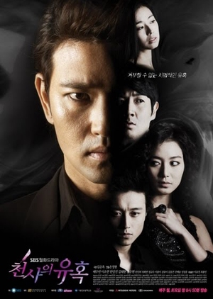 Temptation of an Angel 2009 (South Korea)