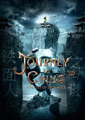The Journey to China: The Mystery of Iron Mask 2019 (China)