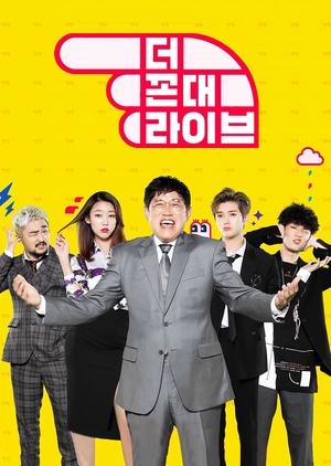 The Kkondae Live 2018 (South Korea)