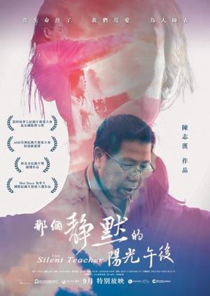 The Silent Teacher 2017 (Taiwan)