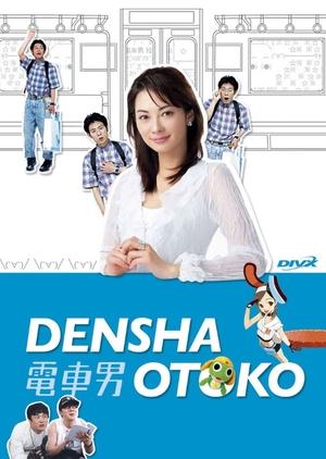 Densha Otoko 2005 (Japan)