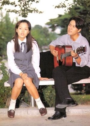 Loving You 1999 (South Korea)