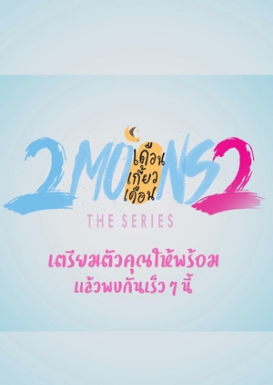 2 Moons 2 The Series 2019 (Thailand)