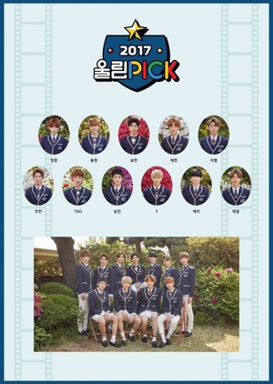 2017 Woollim Pick 2017 (South Korea)