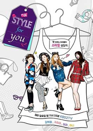 A Style For You 2015 (South Korea)