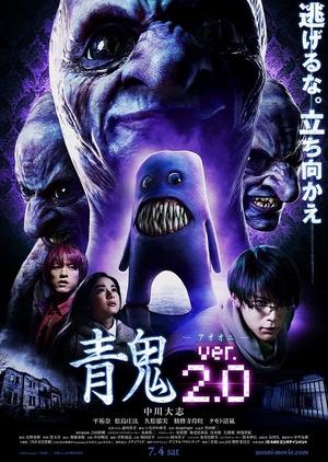 Blue Demon ver.2.0 2015 (Japan)