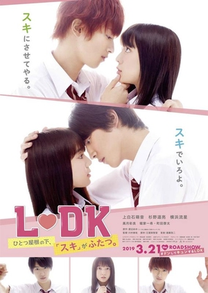 L♥DK: Two Loves Under One Roof 2019 (Japan)