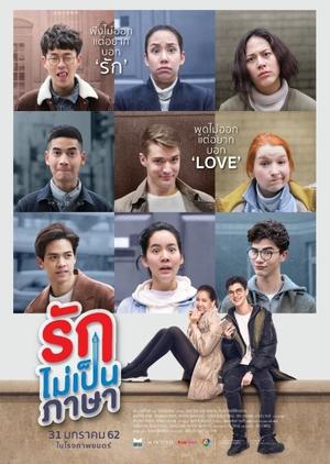 London Sweeties 2019 (Thailand)