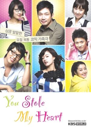 You Stole My Heart 2008 (South Korea)