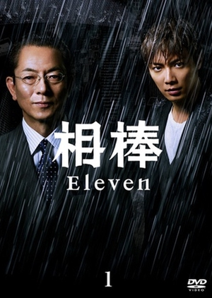 Aibou: Season 11 2012 (Japan)