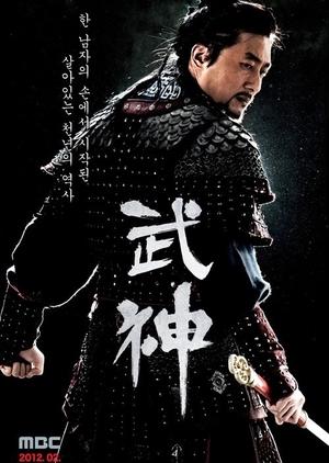 God of War 2012 (South Korea)