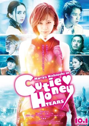 Cutie Honey: Tears 2016 (Japan)