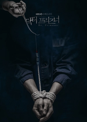 Doctor Prisoner 2019 (South Korea)