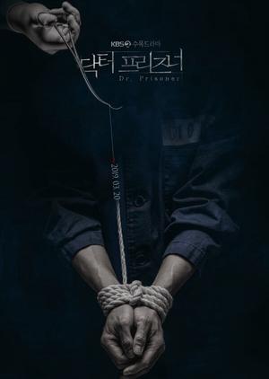 Doctor Prisoner 2019 (South Korea)