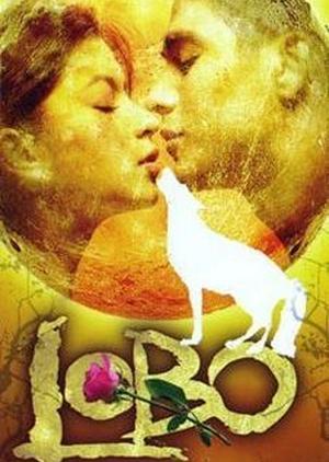 Lobo 2008 (Philippines)
