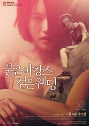 Red Vacance Black Wedding 2011 (South Korea)