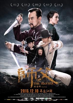 The Final Master 2015 (China)