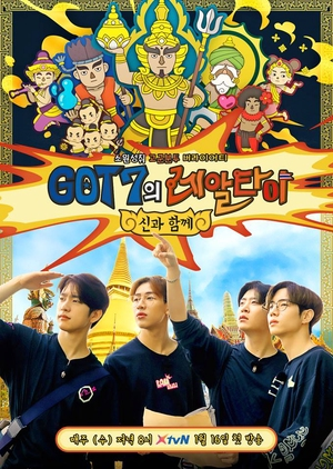 GOT7 Real Thai 2019 (South Korea)
