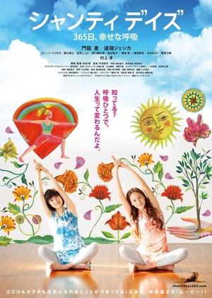Shanti Days 365 Days, Happy Breath 2014 (Japan)