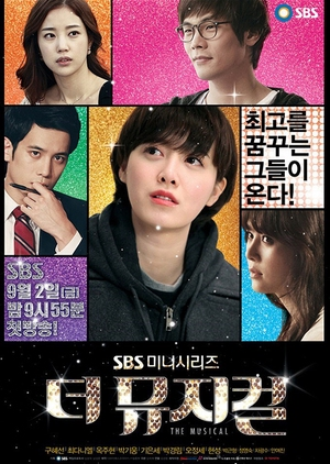 The Musical 2011 (South Korea)