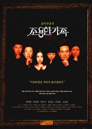 The Quiet Family 1998 (South Korea)