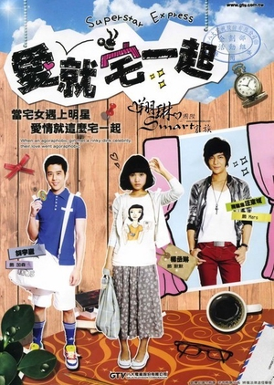 ToGetHer 2009 (Taiwan)