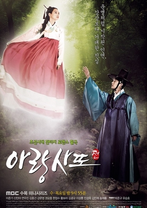 Arang and the Magistrate 2012 (South Korea)