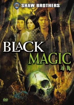 Black Magic 1975 (Hong Kong)