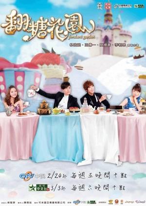 Fondant Garden 2012 (Taiwan)