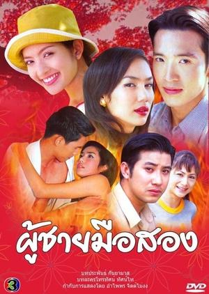 Poo Chai Mur Song 2004 (Thailand)